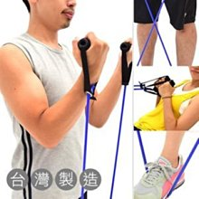 台灣製造單管拉力繩(單條彈力繩拉力器拉力帶彈力帶.擴胸器拉繩擴胸繩瑜珈帶P260-107B伸展帶TRX-1偷拍網