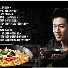 健康本味 韓國 農心 頂級黑辛拉麵 (牛骨雪濃湯味)  [KO8801043012225]
