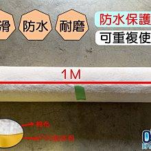 裝潢必備 多用途 防水防滑保護墊