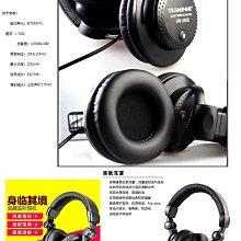 全勝 HR-960B歌手專用監聽耳機 100%正品或 天韻H960B  歌手專用監聽耳機 2品牌 同一產品