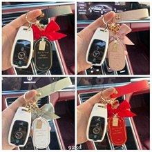 RHCIY 書籤蝴蝶結方形款皮扣一鍵啟動ABS賓士BENZ汽車遙控器保護套保護殼鑰匙殼鑰匙包鑰匙套皮套