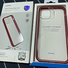 Vokamo Smult iPhone 11promax雅致防摔保護殼(紅)