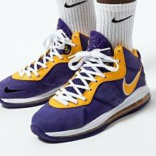【美國鞋校】預購 Nike LeBron 8 Lakers DC8380-500