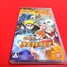 ㊣大和魂電玩㊣ PSP 火影忍者 疾風傳 友情合作戰{日版}編號:N3-5---掌上型懷舊遊戲