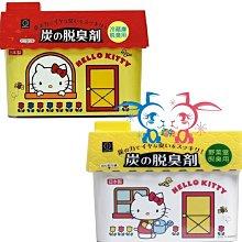 [霜兔小舖]日本代購  日本製 小久保 KITTY  冰箱冷藏庫備長炭消臭劑  炭の除臭盒(蔬菜室)150g
