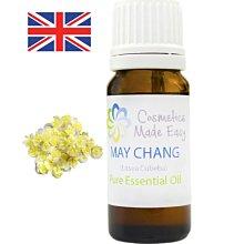 英國原裝 山雞椒 (山蒼子) 精油 10ml 非台灣分裝 非水性化學 純單方精油 蒸餾萃取