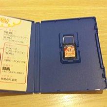 PS Vita PSV 戀愛記錄 金色沙灘 Gold Beach 藍色海洋Blue Ocean 售1650