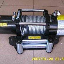 12VDC,6000LBS直流吊車/車用吊車//鋼索式/雪鍊/絞盤機/特價優惠中