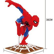 【方舟小舖】?蜘蛛人?高30公分 2127pcs 復仇者聯盟 超級英雄 蜘蛛人 美國隊長 雷神索爾鑽石積木 微型積木