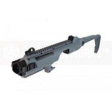 【WKT】AW CUSTOM TCC克拉克 G17.18.19 G23.34 衝鋒槍套件 灰-AK-K03001