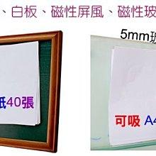 【M145】強力內磁石1.7cm/強力內磁鐵 強力磁鐵 吸鐵 圓形磁鐵 銀色磁鐵 圓磁鐵