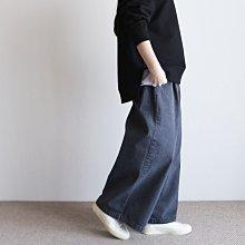 girlmonster 正韓 腰帶鬆緊 後雙口袋 牛仔寬褲 (藍/灰/黑) 【A0666】