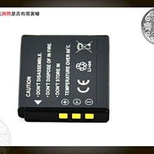 小齊的家 FUJIFILM Finepix F50.F60,F70,F50fd,F100 F300,F100fd NP-50高品質鋰電池