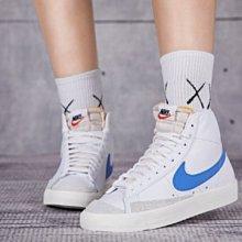 Nike W BLAZER MID 77 經典 復古 高幫 百搭 白藍 休閒 運動 滑板鞋 CZ1055-111 女鞋