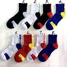 現 毛巾底 ELITE 短襪 籃球襪 滑板襪 排球襪 運動襪 慢跑 KOBE KD NIKE JORDAN LBJ UA