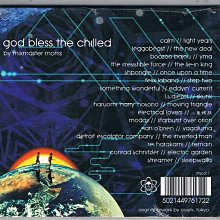 [鑫隆音樂]西洋CD-god bless the chilled  by mimaster morris {rttscd17} 全新