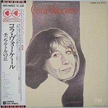 黑膠唱片 Cora Vaucaire - Chanson Best Collection 1500