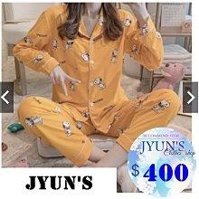 睡衣史努比卡通SNOOPY翻領家居服套裝M號 JYUN'S 現貨