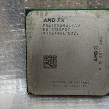 AMD FX 4100 ,,3.7GHz / 4核心 ,, AM3+腳位  ,,無散熱風扇