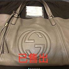 二手 Gucci SOHO 小牛皮大象灰流蘇側肩包/手提包
