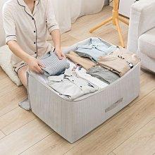 衣物收納包整理袋大容量被子收納袋℡?被子收納袋家用衣服衣物整理袋搬家打包行李超大防潮裝棉被的袋子 柚子百貨