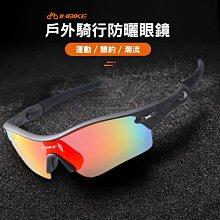 INBIKE911 男女款 TR90材質 防風運動眼鏡 抗UV眼鏡 偏光眼鏡 可配近視鏡片 太陽眼鏡 黑紅色下單區