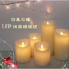 (現貨) LED仿真蠟燭 直徑 7.5公分 高12.5公分 紅殼/香檳殼 燈蕊搖擺 電子蠟燭 洞房 婚禮