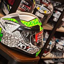 【小隱部品】KYT TTC TT-Course 綠 全罩 安全帽 入門 彩繪 排扣 耳機槽 TTC 2021 新款