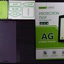 高級台製日本料保貼專用 宏碁 Acer Liquid Z330 保貼 螢幕保護貼膜 有鏡頭貼 霧面 (台製霧面)