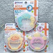 LITTLE STAR 小新星【Richell-太陽/烏龜/小花固齒器】附收納盒公司正貨