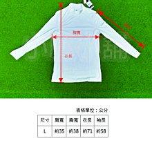 [小鷹小舖] [量大單一尺碼] [熱賣中] Adidas Golf Baselay 愛迪達 男仕 FJ3839 緊身衣