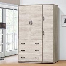【欣和床店】4.3x7尺狄倫衣櫥/衣櫃(C)