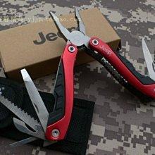 吉普Jeep折疊多功能鉗萬用工具鉗小刀不銹鋼組合鉗紅色超漂亮