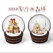 【琉璃生活】現貨(2款各1) 2020 金莎水晶球 禮物 聖誕節 巴塞隆納奎爾公園