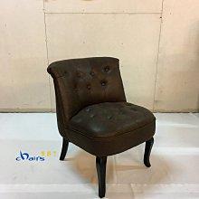 【挑椅子】沙發 休閒單椅 餐椅  (復刻品) ZY-H05(-2) 咖啡色