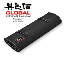 日本 GLOBAL 具良治 攜帶型 9件刀套組 刀套 刀鞘 刀具箱 刀具袋 露營 收納