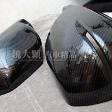 3件免運【魏大顆】CR-V(17-)專用 仿碳纖維後視鏡飾罩(一組2件)ー卡夢 後視鏡罩 飾條 CRV 5代 五代