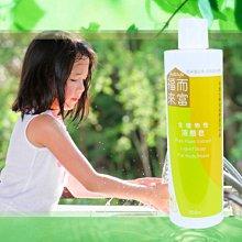 「福而來富」全植物性液態皂350ml