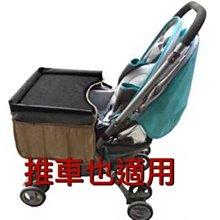 熱銷 兒童 汽車安全座椅 繪畫桌板 筆記本架板 推車專用玩具旅行托盤 兒童車用托盤【CH-03A-30003】
