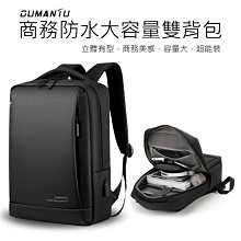 商務防水後背包 9003 大容量筆電包 尼龍帆布包 雙肩包包 商務背包 男士雙肩包 書包
