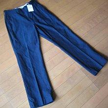 日本製 45rpm藍染褲