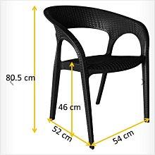 【晴品戶外休閒傢俱館】餐椅4入  造型椅 時尚椅 休閒椅 洽談椅