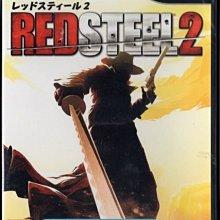 Wii - 赤色鋼鐵2 日版[亞力士電玩]