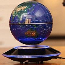 5Cgo 【批發】含稅會員有優惠 36614544910 6寸磁懸浮地球儀燈光自轉高檔地球儀圖書館創意地球儀辦公桌擺件