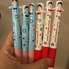 現貨~日本製 櫻桃小丸子、小玉雙色原子筆