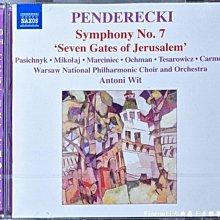 @【NAXOS】Penderecki潘德烈茲基:第七號交響曲-聖城七門(Antoni Wit威特,華沙愛樂)