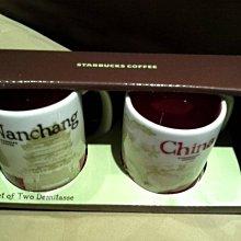 耶誕好禮,含運650元~STARBUCKS星巴克咖啡城市馬克杯-中國南昌Nanchang(滕王閣.八一大橋)-16oz.