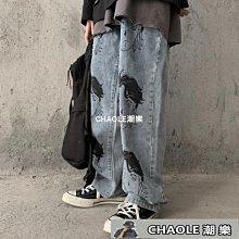 牛仔長褲男-自制ins超火的褲子動漫印花高街嘻哈百搭寬鬆牛仔長褲男女款-店長-CHAOLE潮樂3667