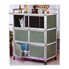 3尺  二箱一門綠色鋁合金櫥櫃(台北縣市包送到府免運費)【蘆洲家具】