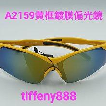 台灣製造寶麗來偏光鏡美國polarized偏光鏡太陽眼鏡防風眼鏡A2159黃色框搭黃綠色鍍膜光鏡片